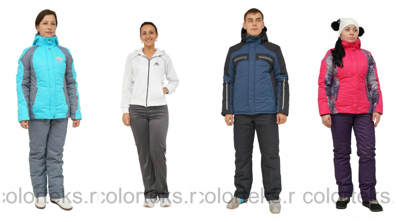 СБОР ЗАКРЫТ! Очень теплые зимние костюмы, спортивные костюмы от Российского производителя. Мембрана, файбертек! Без