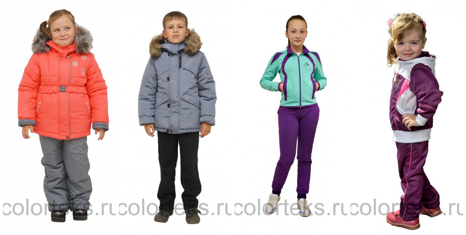 СБОР ЗАКРЫТ. Зимние и спортивные костюмы для детей от производителя!