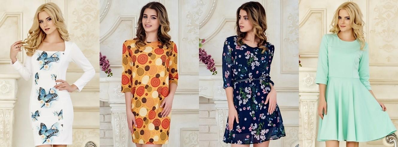Chicwear - Новый бренд Молодежной Одежды.