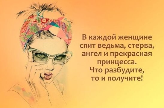 О девочках....