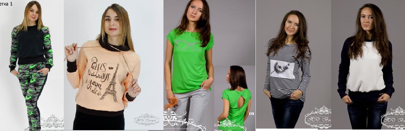 Трикотаж для всей семьи от ТД Валерия (г. Тамбов)-12. Модная спортивная,домашняя и повседневная одежда по очень доступным ценам