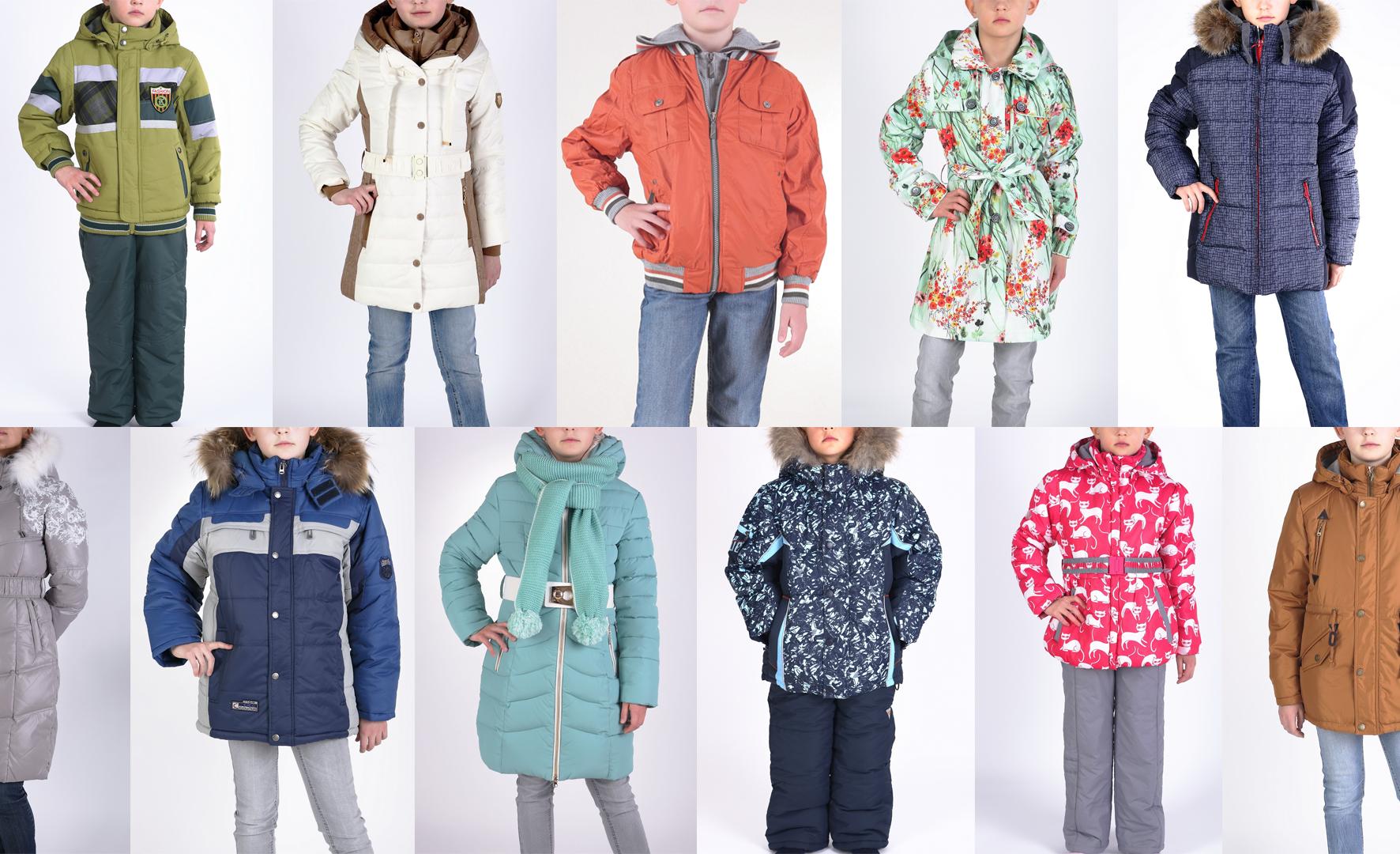Сбор заказов. Самая теплая детская верхняя одежда Кико. Коллекции 2015/16 по сниженным ценам. Распродажа. Выкуп 9/16