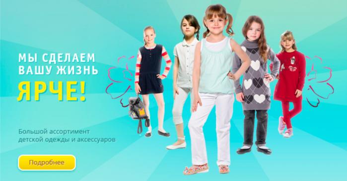 Сбор заказов. Широкий ассортимент очаровательной детской одежды российских, турецких и польских производителей (очень качественная одежда для детей всех возрастов, в т.ч. и для новорожденных). Удобно, тепло при морозе, уютно в жару! - 5