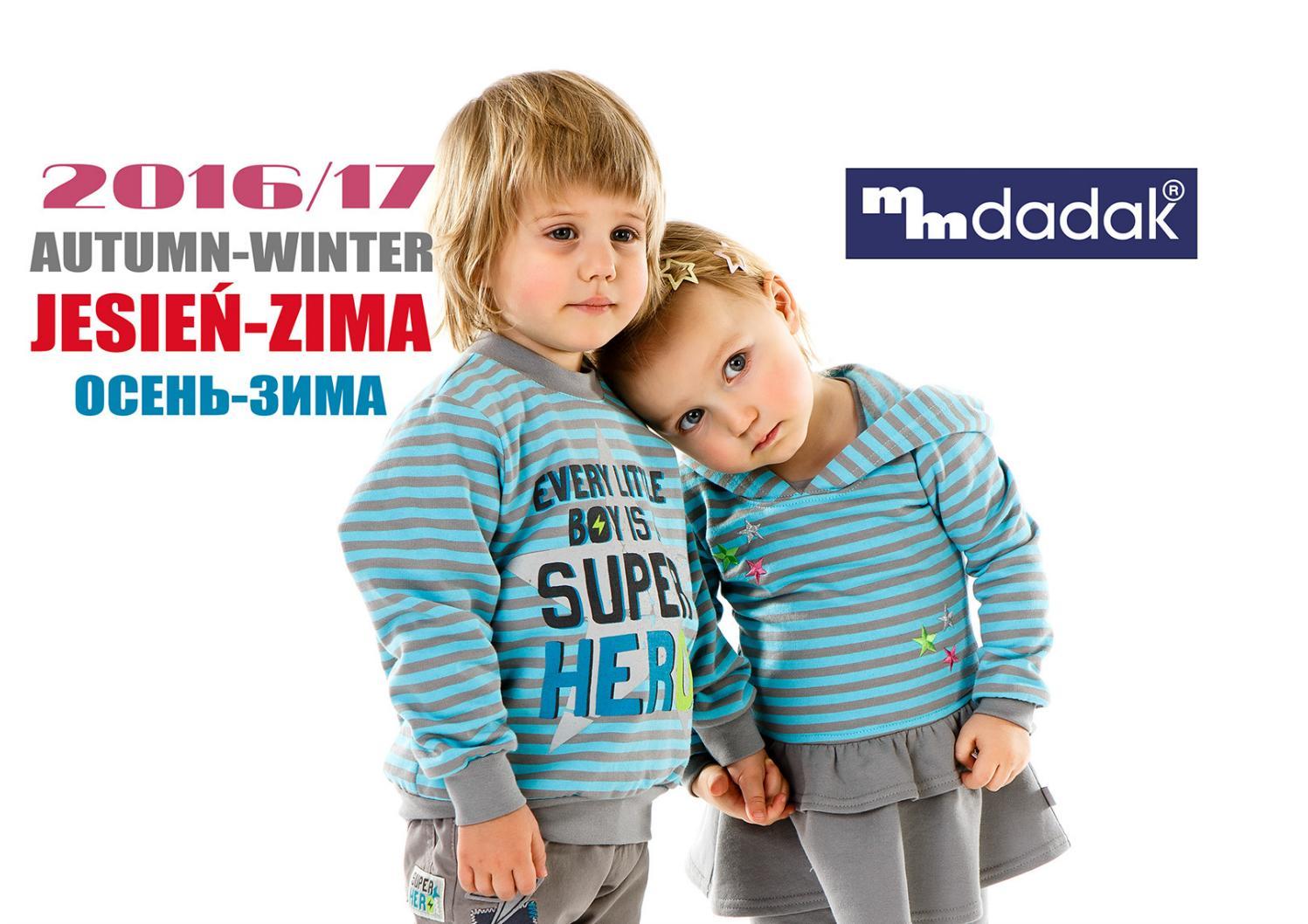 Сбор заказов.Тссс.....дизайнерская, стильная, качественная польская детская одежда от 1 месяца до 13 лет ТМ mmdadak