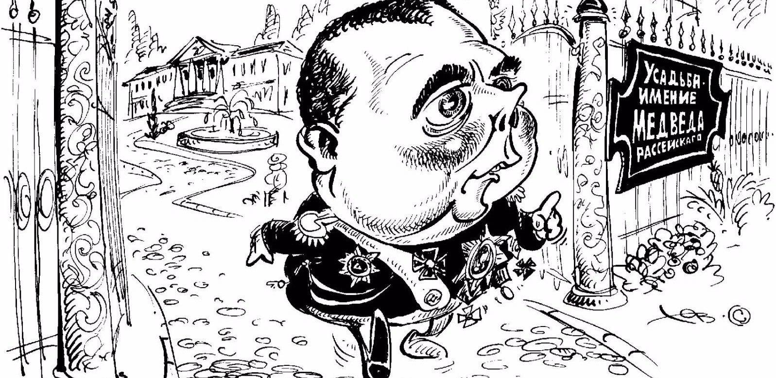 О несмышленыше Медведеве