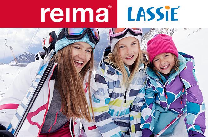 Lassie и Reima осень-зима 2016-2017гг. Свободный склад-2