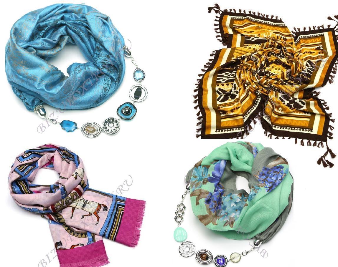Сбор заказов.Изысканные шарфы, косынки, платки с украшениями из Чехии, а также бижутерия из чешского бисера и стекла -будьте неотразимы-15!Сногсшибательная осенняя коллекция!
