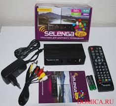 Сбор заказов.Приставки и антенны для бесплатного цифрового телевидения.Высокое качество изображения цифрового телевидения станет доступно на любом телевизоре!Для дома и дачи!От производителя.Выкуп2