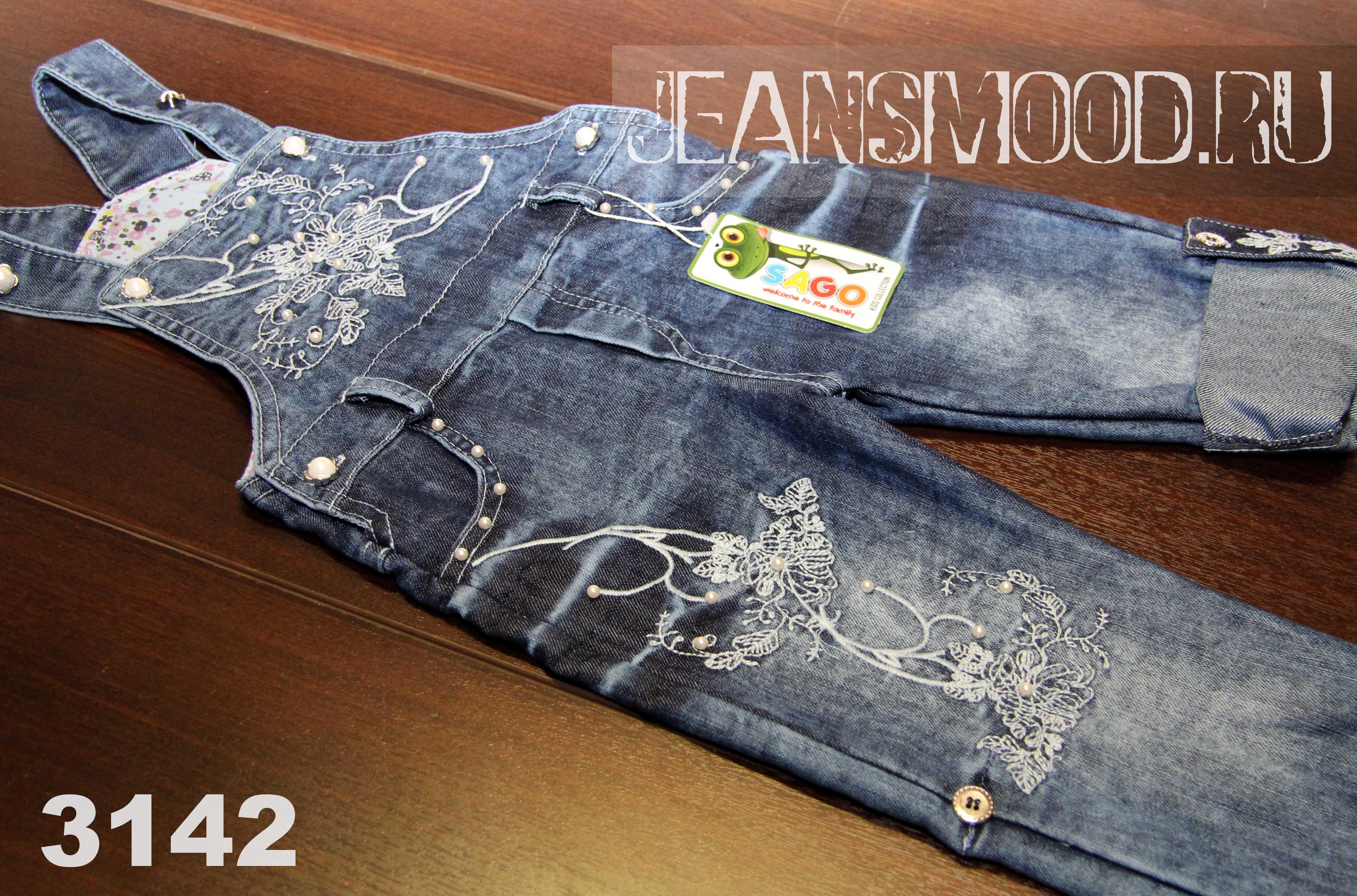 Распродажа детской джинсовой одежды из Турции, скидки до 50%, а так же новинки трикотажа и утепленных джинсов. Сбор 17