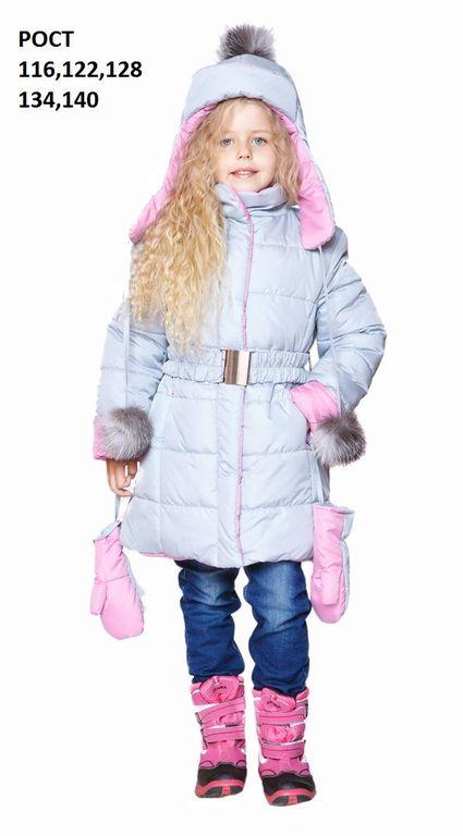 Сбор заказов: Экономные мамочки, вам сюда!!! Очень низкие цены на верхнюю одежду на наших деток!!! Зимний костюм мембрана для мальчика всего 2 500руб.!!!