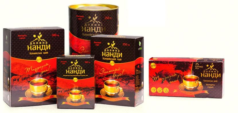 Сбор заказов.Побалуйте себя и близких вкуснейшим чаем из Казахстана, который завоевал признание истинных ценителей , крепкий, бодрящий от 36 руб. В дополнение к чаю, замечательные конфеты и шоколад производства Казахстан.