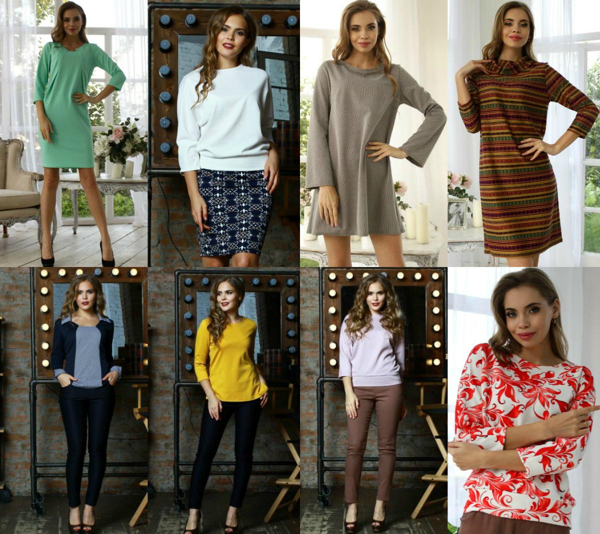 Женская одежда Freia-27. Элегантность и стиль. 42-58. Есть распродажа! Блузы от 290, платья от 390 рублей!