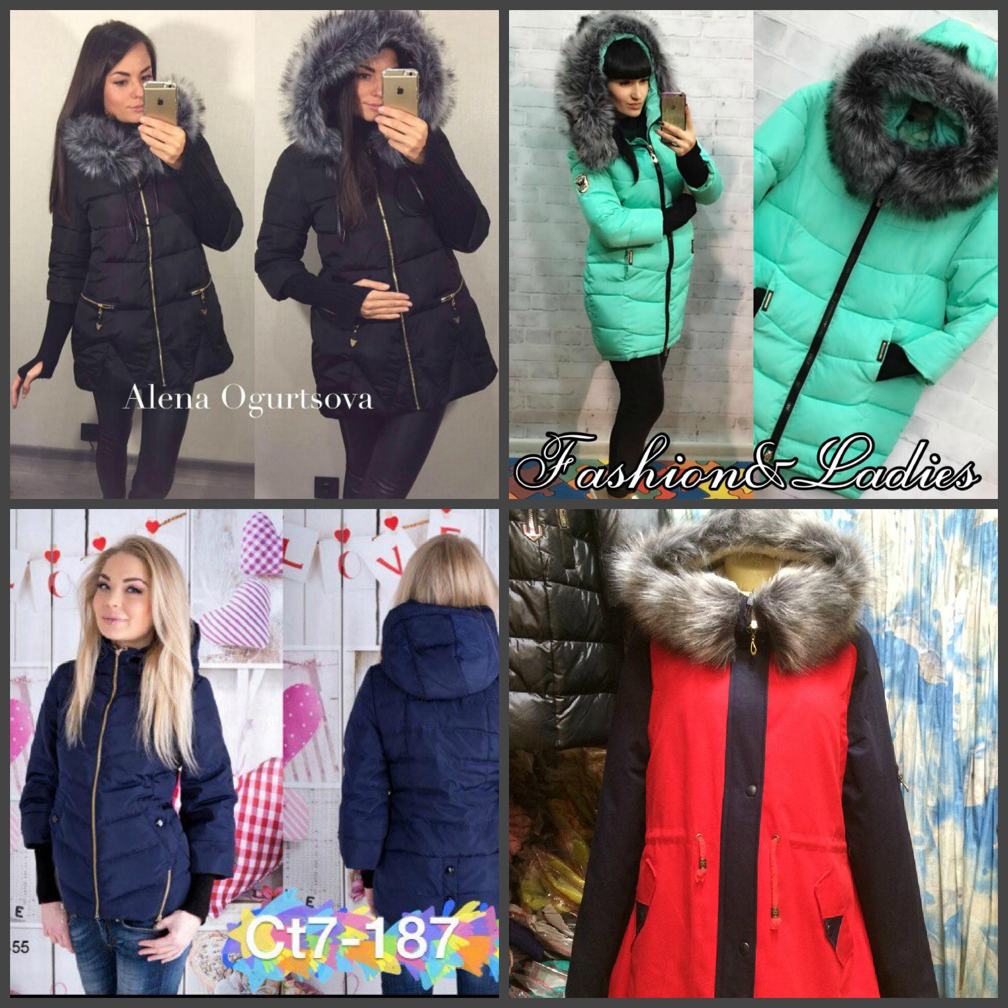 Куртки, пуховики, зимние костюмы по очень привлекательным ценам для всей семьи. Размеры до 62.