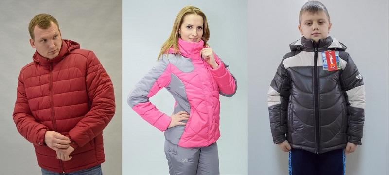 Атлaнтa Cпopт-44. Самые теплые женские и мужские зимние костюмы, куртки для мальчиков.