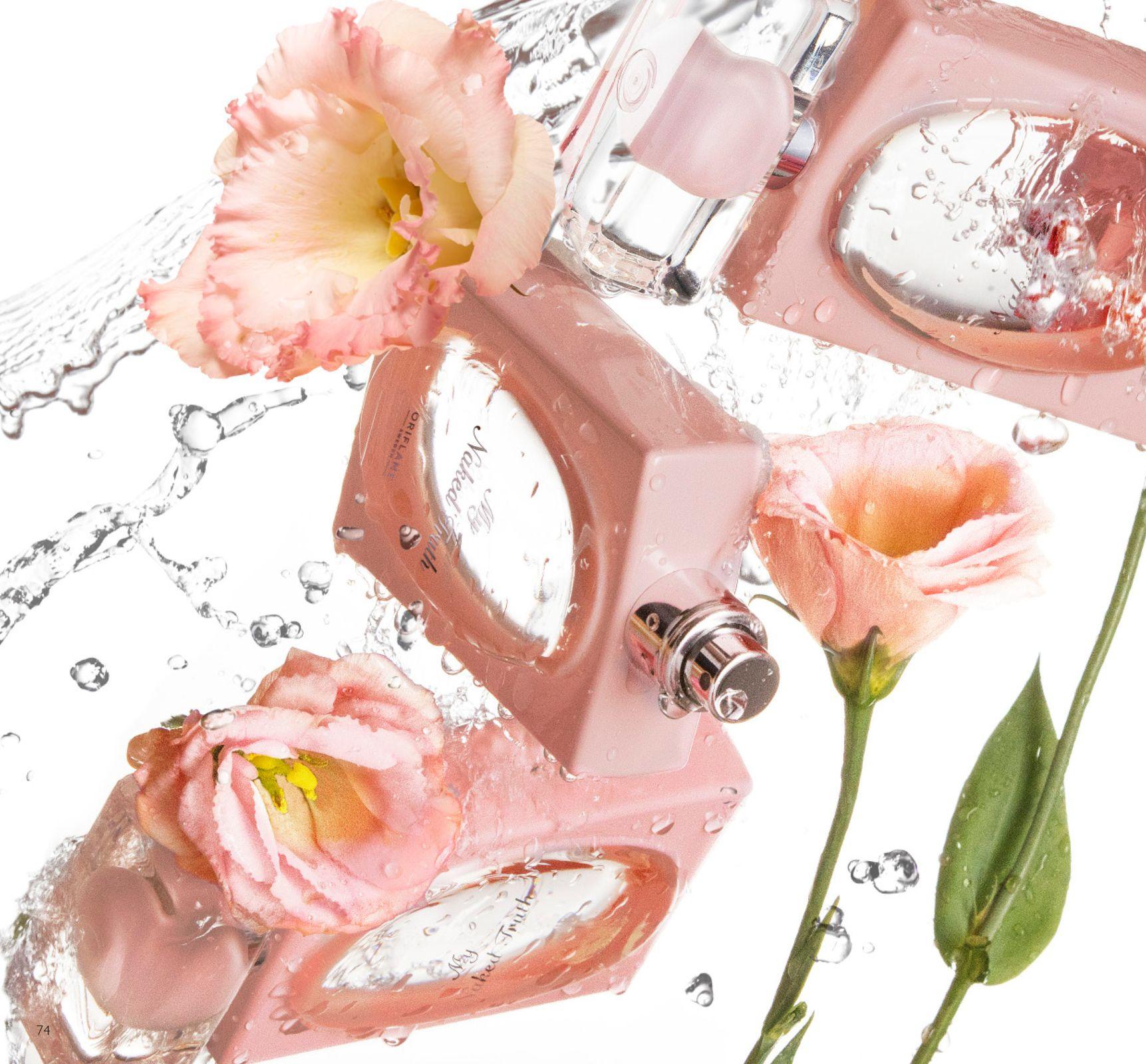 Cбор заказов. Шведская косметика и парфюмерия для всей семьи.Oriflame 14-16