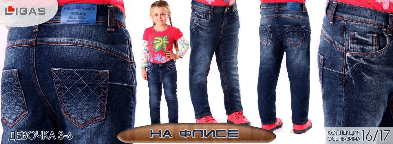Сбор заказов-24. Детская джинсовая и вельветовая одежда ТМ Ligas от 215 руб. до 176 см роста. Без рядов! Модели на