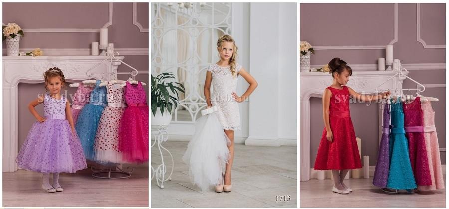 Невероятно красивые платья для маленьких принцесс! Готовимся к праздникам! 1-16