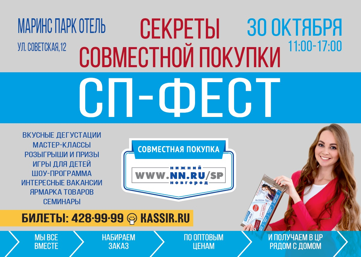 Приглашаем вас на День рождения форума! Наш первый СП-ФЕСТ!)))))))))))))) ПРИХОДИТЕ!!! ))))))))))))))))