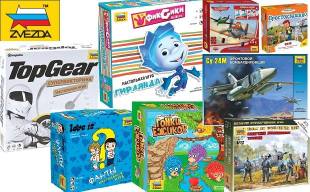 Сбор заказов. Готовимся к новому году ;) З=в=е=з=д=а -18. Отличные настольные игры, сборные модели, игровые наборы - досуг для всей семьи.