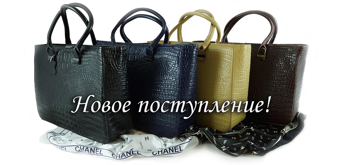 Сумки РусБиз Сумки из натуральной кожи,эко-кожи,клатчи,рюкзаки.Все по доступным ценам