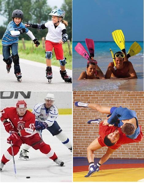 Сбор заказов. Товары для спорта и отдыха. Экипировка для единоборств, хоккея, футбола, гимастики, бассейна, йоги, коньки, ролики и прочие спорттовары.