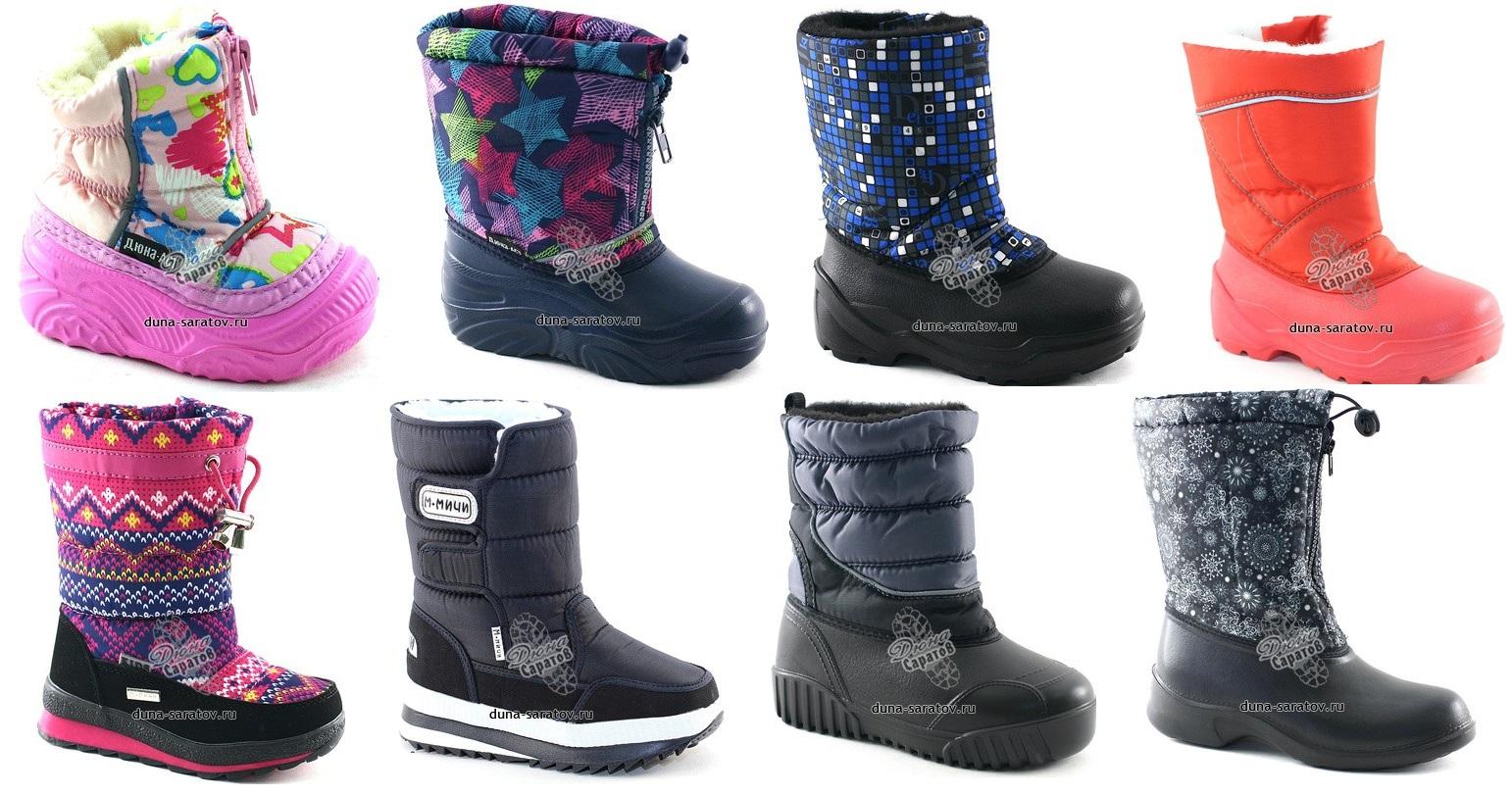 Обувь ПВХ, ЭВА - для всей семьи 9. Дутики, сапоги, галоши, сланцы. Школьная обувь - туфли, балетки, ботинки, кеды, кроссовки. Низкие цены!