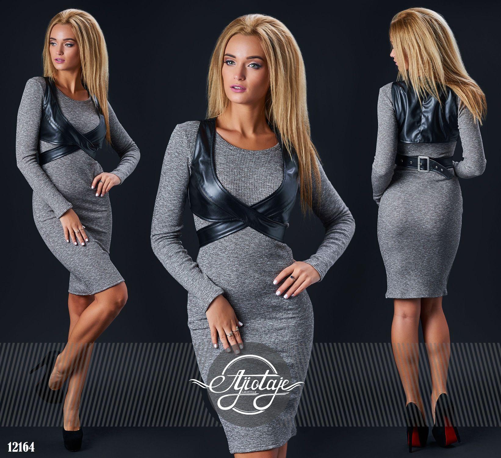 Сбор заказов. Стильно, гламурно и просто красиво! В офисе, на вечеринке и просто на прогулке. Платья, блузки, комбинезоны. Куртки, костюмы и многое другое. Известный украинский производитель! Женская, мужская одежда, есть большие размеры- 9 ЕСТЬ РАСПРОДАЖ