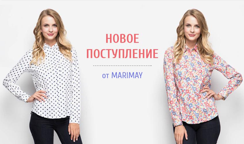 Блузки,рубашки всех видов и размеров! Качество десятилетнего опыта Marimay. Распродажа + модели без рядов! Все модели