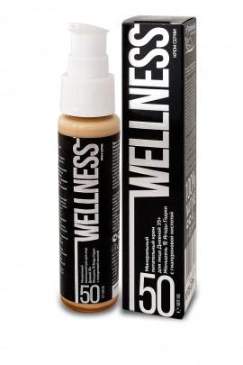 Живая природная косметика, серия кремов wellnes. Она подарит Вашей коже молодость и здоровье. Акция от