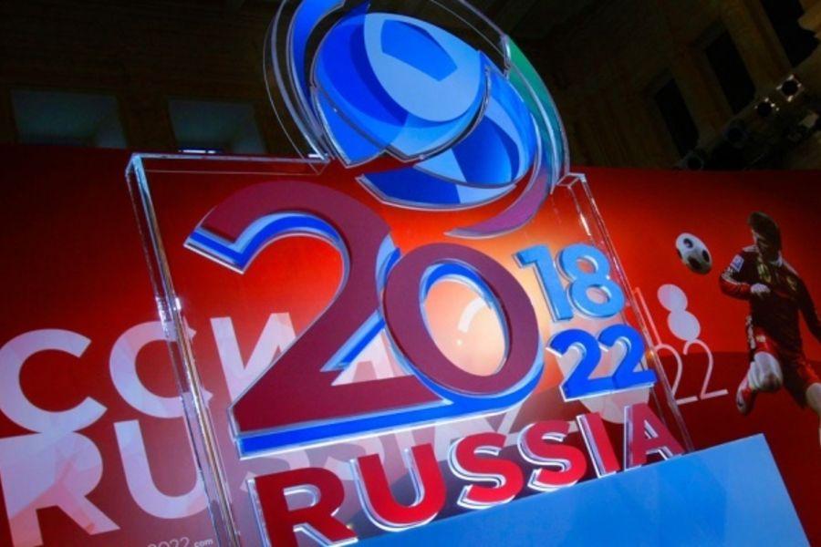 Во время ЧМ 2018 по футболу в России будет действовать рекламный патруль