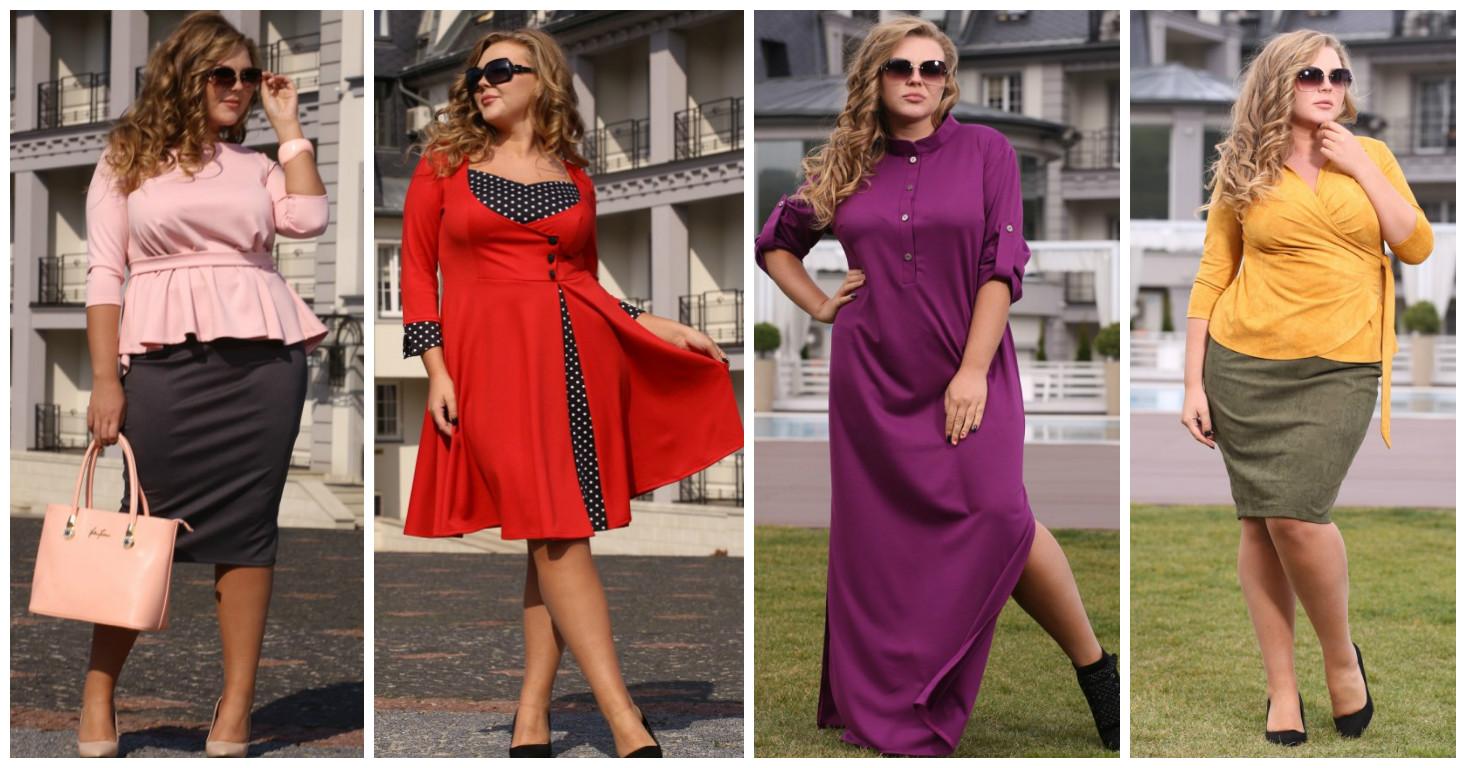 Сбор заказов. Роскошь достойная королевы. Встречаем новую осеннею коллекцию 2016 изумительной красоты по супер ценам!! Платья, блузы, жакеты, костюмы и много всего. Размеры 48 - 72 ! Выкуп 38