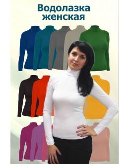 Женские водолазки, джемпера, футболки, майки цены от 100р. Хорошее качества по низкой цене 10-16