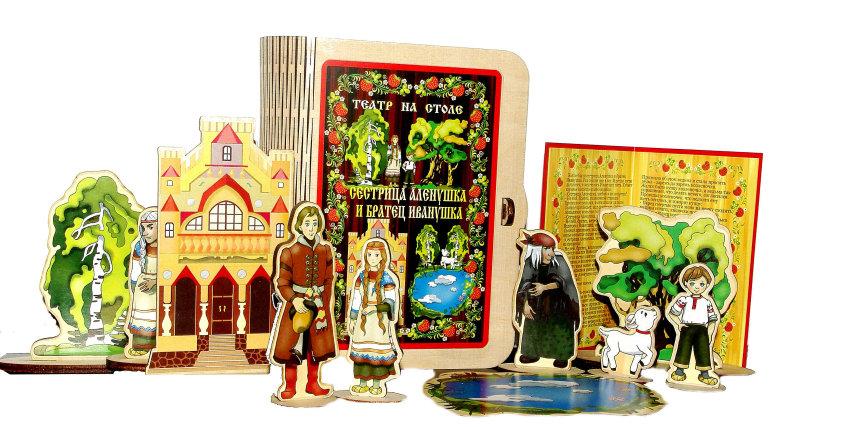 Сбор заказов. Давайте играть с детьми вместе! Распродажа настольных театров-2. Самые любимые сказки оживут у вас дома! А также сказки на магнитах и наборы для творчества. Отличные подарки!