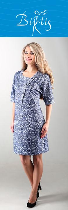 Распродажа от 190р. Женская одежда Bitis-14, сочетающая в себе отличный дизайн, качество