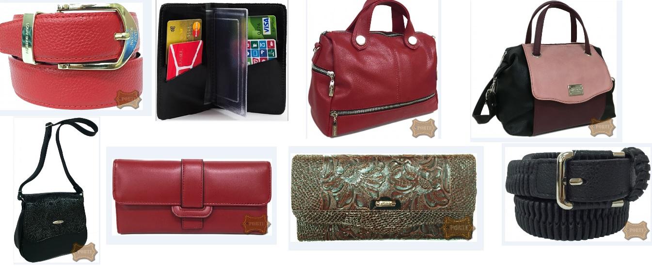 Сбор заказов. Porte- огромный выбор сумок и кожагалантереи: обложки для паспорта+автодокументов,кошельки от 99 руб, ремни от 100 руб., косметички от 69, ключницы, мешки для обуви, зонты и многое другое. сб-3