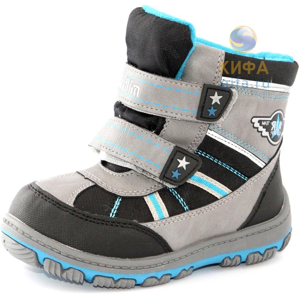 Сбор заказов. Возвращение любимой детской обуви Милтон-5! Без рядов! Зимние модели, сменка в школу, осенние сапожки и