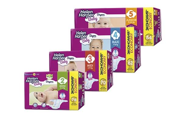 Самая низкая цена - большая пачка Baby всего 585 руб.! Helen Harper- подгузники для наших любимых малышей - выкуп 17