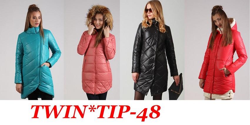 ТwinТiр - 48. Стильные модели осенней и зимней коллекций верхней женской одежды белорусского производителя.