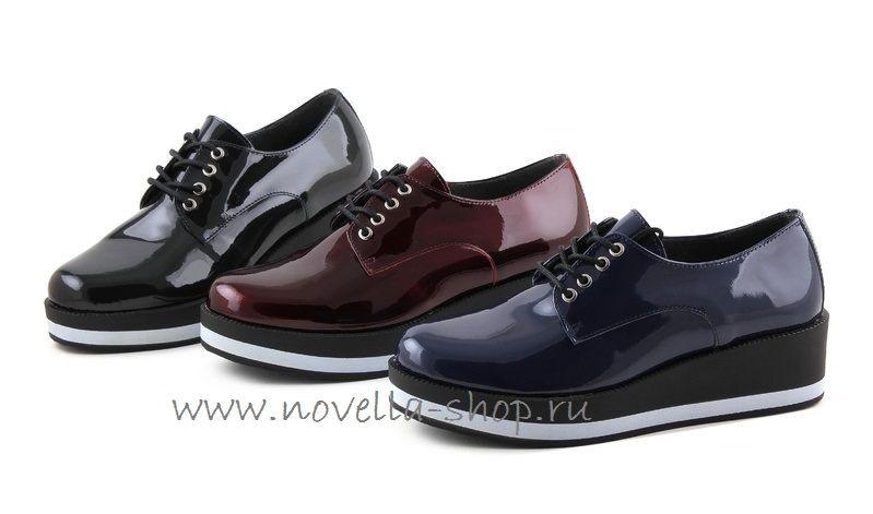 Сбор заказов. Новая коллекция испанской обуви. Осень-2016. Распродажа абаркасов Av@rca. А также мужская коллекция. 9
