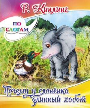 Детские книжки от 9 рублей.серия