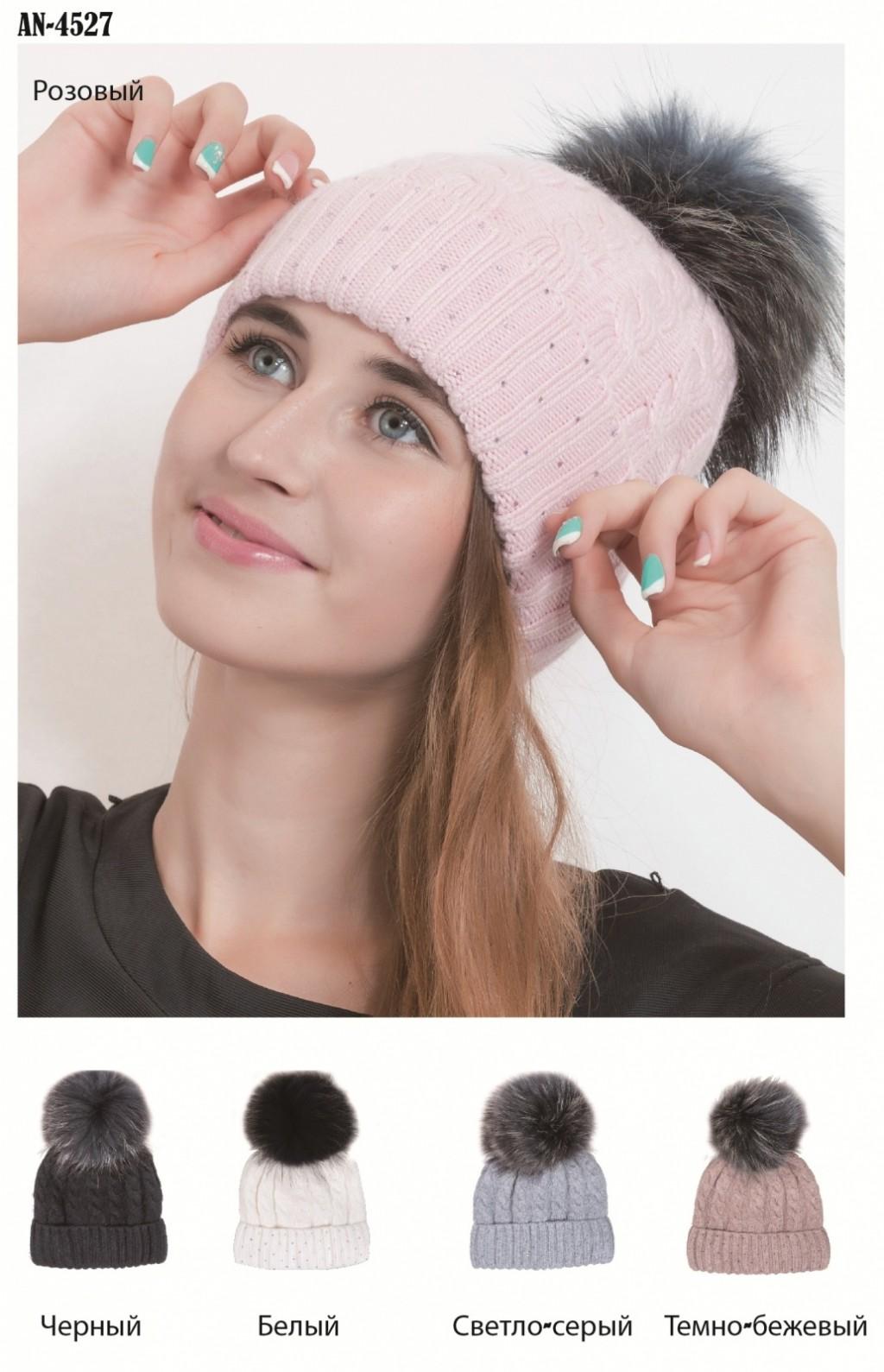 Сбор заказов. Сбор заказов. Мой Ан-г-е-л. Зимние шапочки. Молодежный и классический стиль. Когда важно, что на голове. Распродажа, от 200р