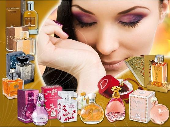 Сбор заказов 2 в 1: Брендовая косметика по низким ценам и Элитная парфюмерия - выкуп 38.
