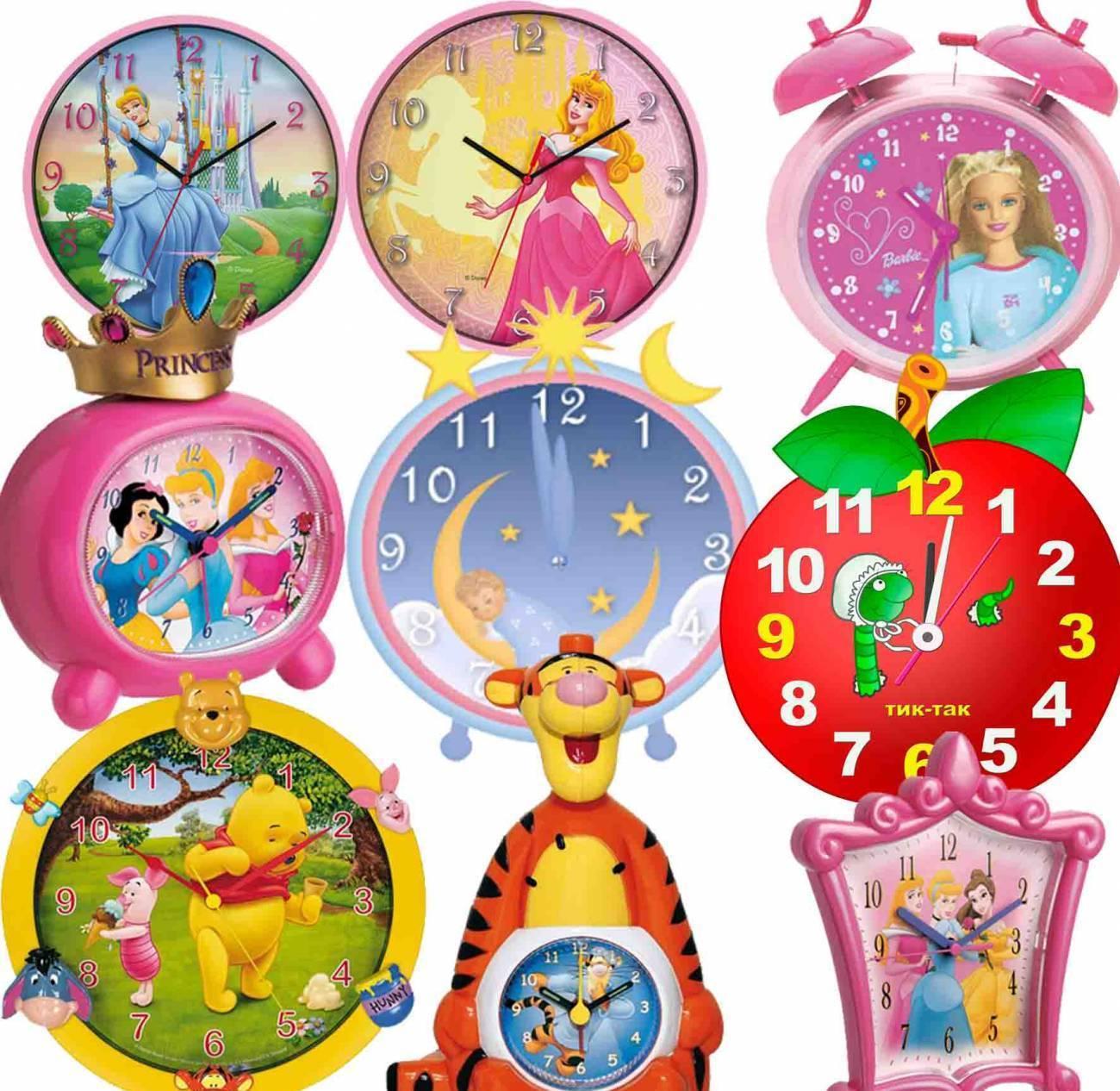 Сбор заказов. Часы для детей. Отличный подарок школьнику. Наручные часы - электронные,кварцевые,с любимыми героями и 3d ремнями.Настенные часы и будильники.Очень большой выбор.Выкуп 10