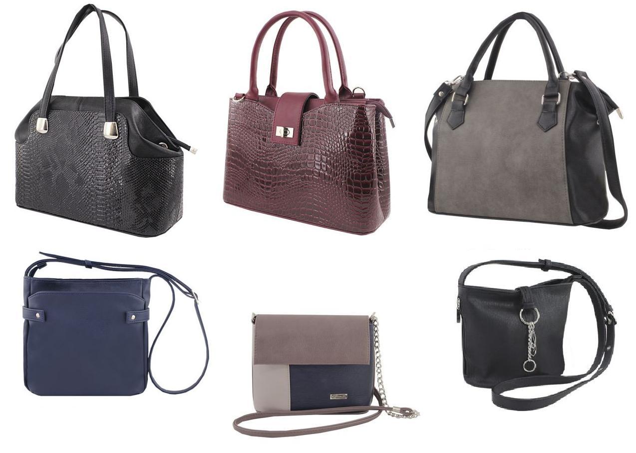 Сбор заказов. Женские сумочки - от классики до авангарда-46! Достойное качество по привлекательным ценам! Море новых осенних моделей и расцветок! Распродажа лета!