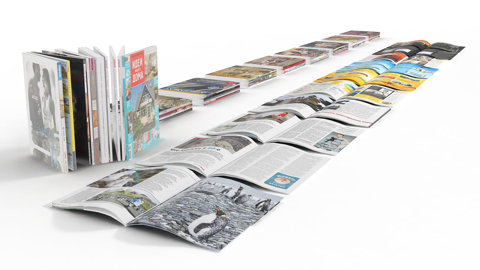 Сбор заказов. Уцененные книги, журналы, раскраски! Огромный выбор! Много новинок в распродаже! Появились открытки. Цены от 3 рублей. Экспресс. Выкуп 23. Стоп в пятницу вечером