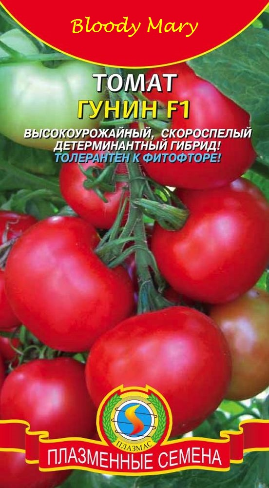 Сбор заказов. Плазменные семена - огурцы, томаты, перцы, цветы. Огромный ассортимент сортов овощей и цветов. Без рядов