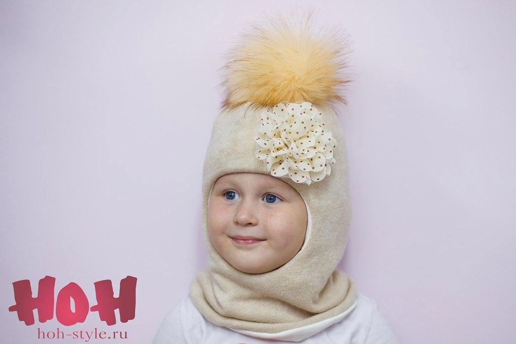 Сбор заказов .Hoh 11-16. Стильные шапки и снуды для детей и взрослых есть family look.Антикризисные цены от 130 рублей. Зимние модельки.