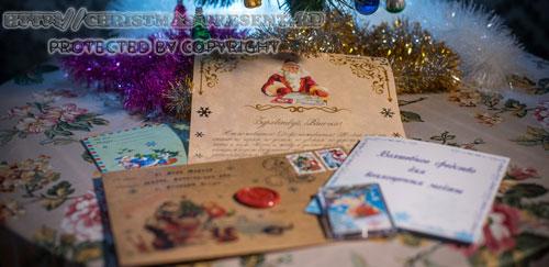 Именное письмо от Деда Мороза для Вашего малыша! Дед Мороз поздравит каждого! А также именной ёлочный шарик - подарок, который запомнится!