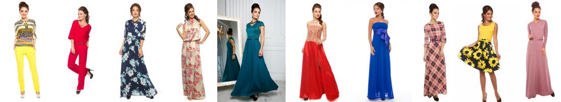 Сбор заказов. Скидки! Только 3 дня! Leleya - превосходная коллекция элегантной и недорогой женской одежды, собираем по наличию! Платья повседневные и праздничные, блузки, джемперы, свитшоты, юбки, брюки, комбинезоны.