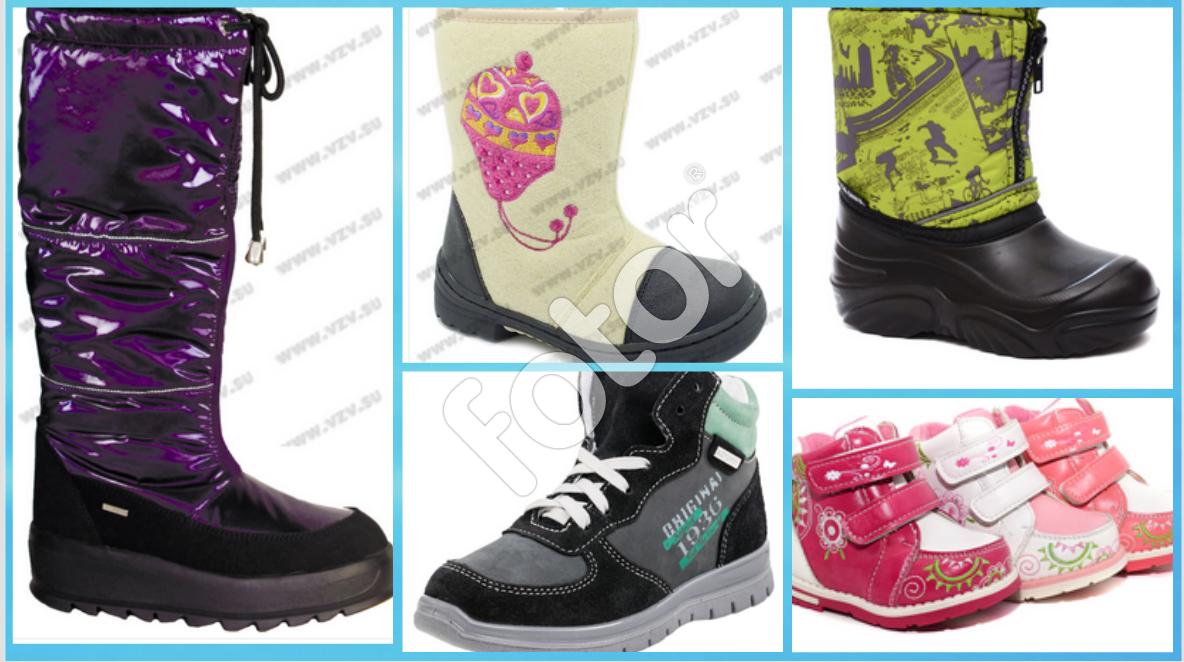 Детская и подростковая обувь без рядов! Все известные бренды: К0тофей, Том.М, Сказка, Мифёр, Milton и др. Осенние и зимние ботинки, сапоги, валенки, угги. А так же сандалии, кроссовки, кеды. Распродажа! Бронирование! Выкуп 4